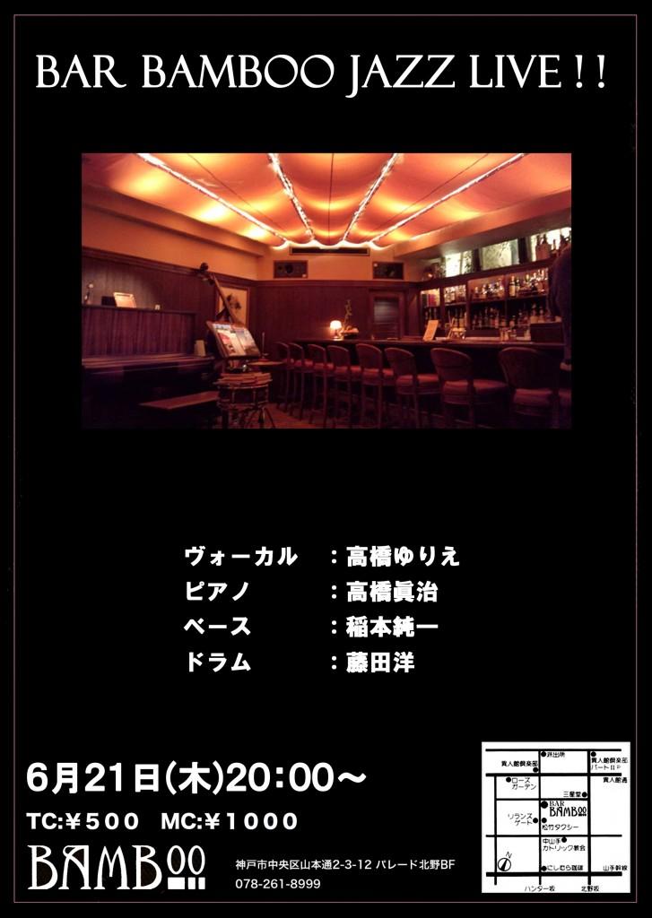 20140424bamboo-.jpg